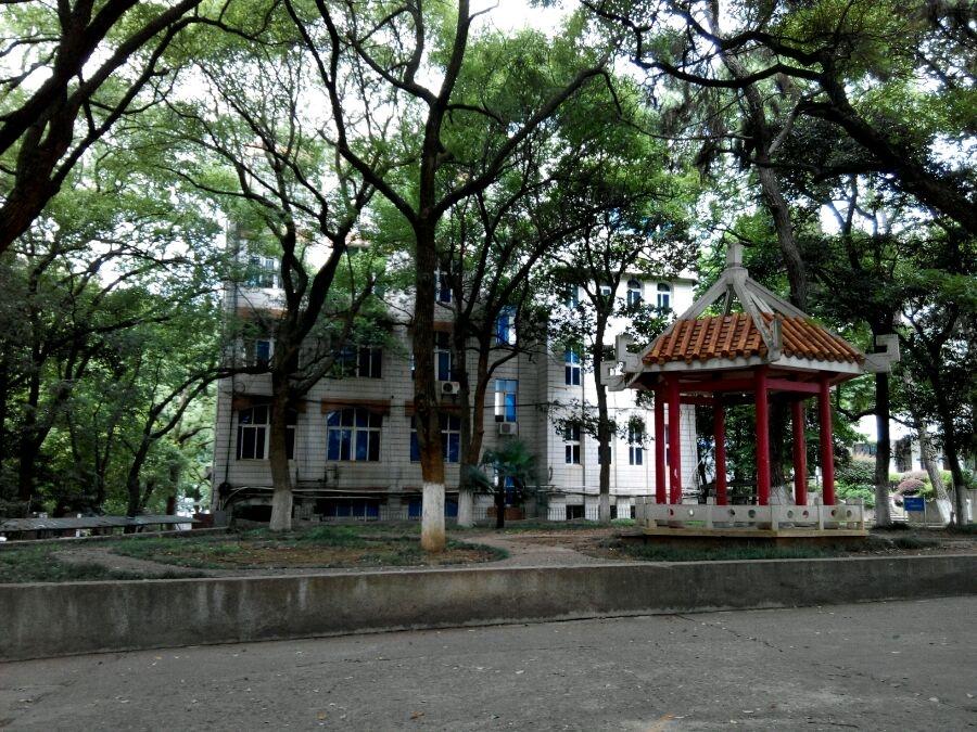 湘潭医卫职业技术学院 公园
