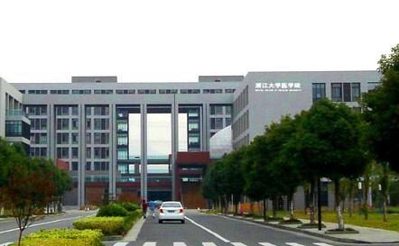 校园风光_浙江大学医学院招生网_优志愿