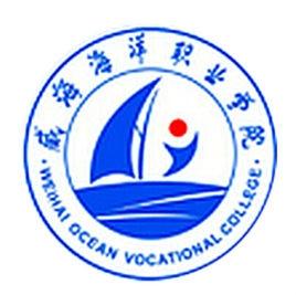 Weihai Ocean Vocataonal College