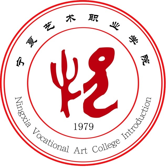 Ningxia art vocational college