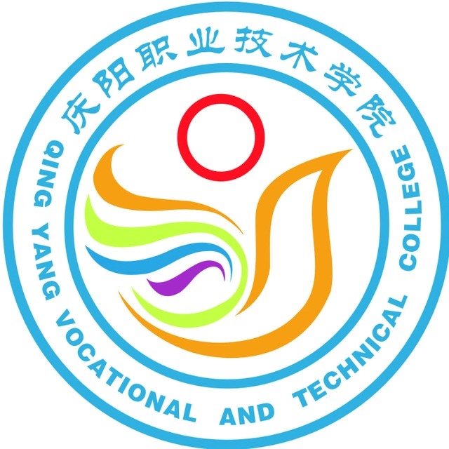 Qingyang Vocational and technical College
