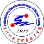 Heilongjiang Winter Sport Vocational College