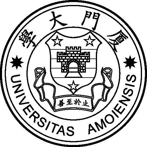 Amoy University (xmu)