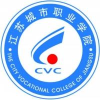 江苏城市职业学院昆山办学点