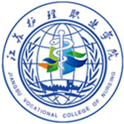 Jiangsu vocatinal collge of nursing