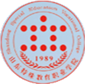 Shandong Special Education Vocation College