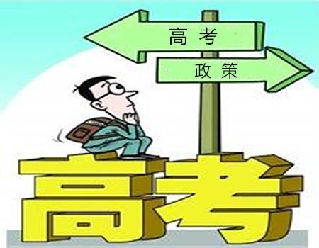 贵州武陵山形矢量图