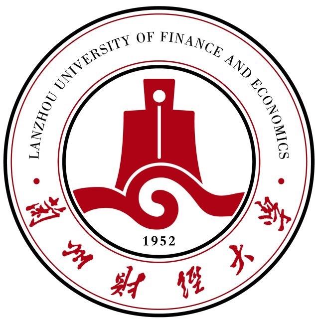 兰州财经大学