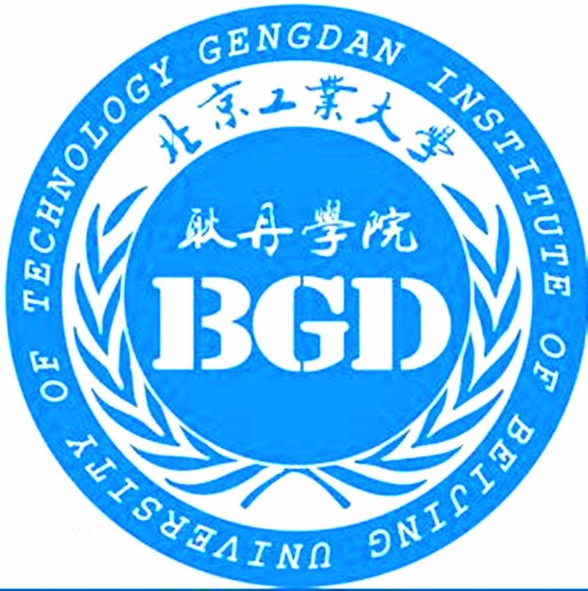 求助北京工业大学历届英语考博真题图片