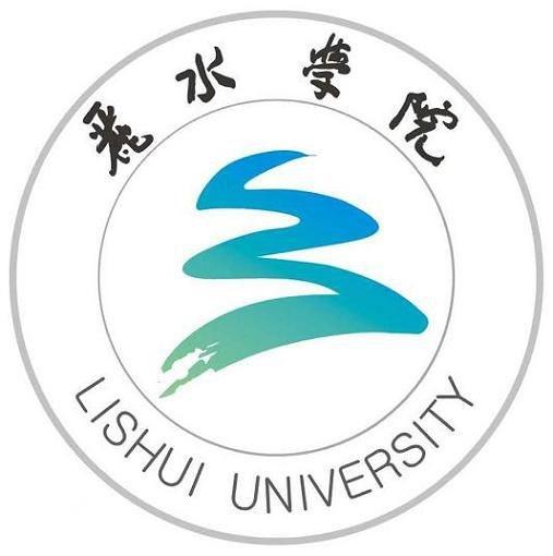 Lishui University