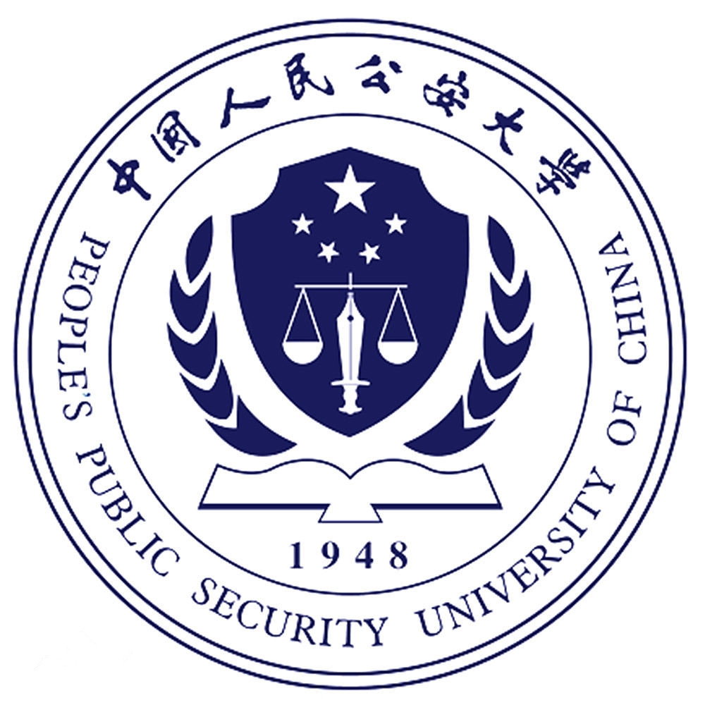 People's Public Security University of China