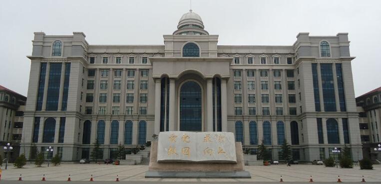 青岛港湾职业技术学院 主楼