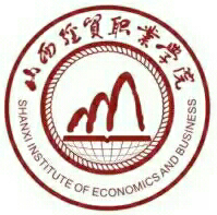 shanxi institute of economics and business