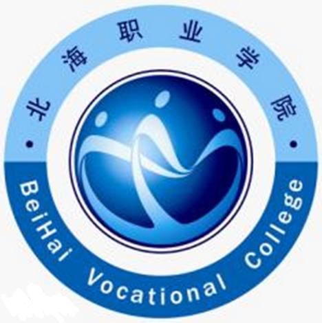 校园风光_北海职业学院招生网_优志愿