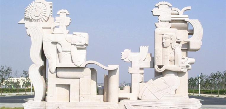 江西科技师范大学 雕塑