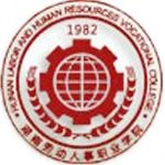 HUNAN LABOR AND HUMAN RESOURCES VOCATIONAL COLLEGE