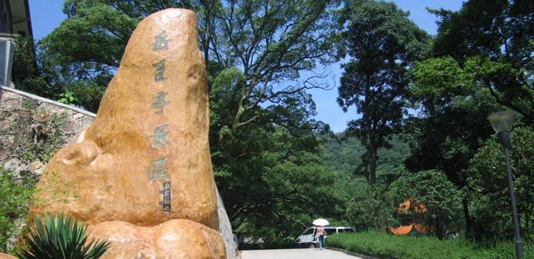 湖南师范大学 岳王亭风景区