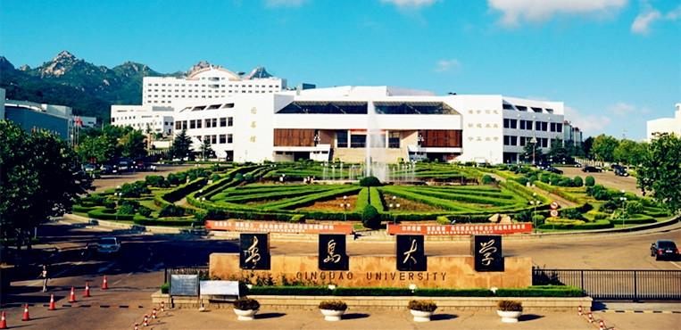 青岛大学 校门