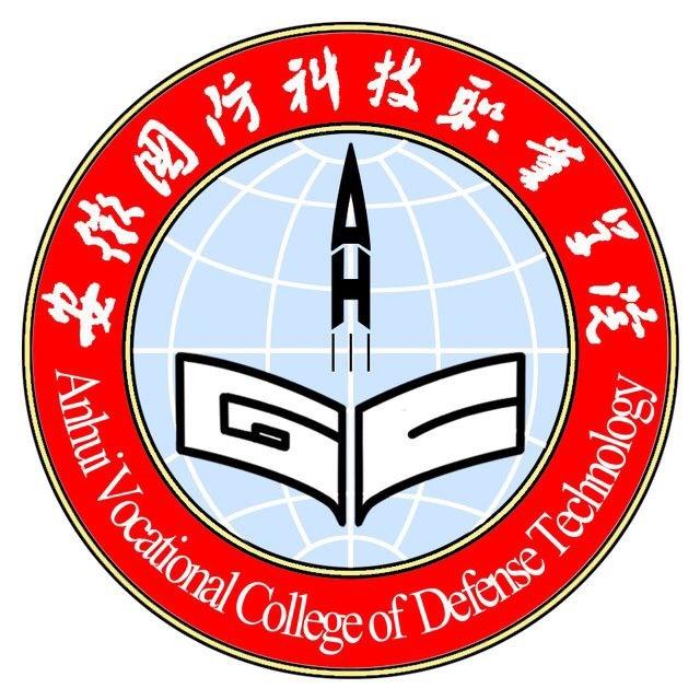 校园风光_安徽国防科技职业学院招生网_优志愿