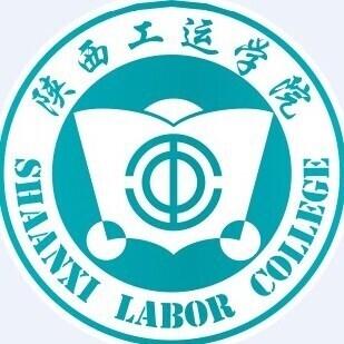 Shaanxi Labor College