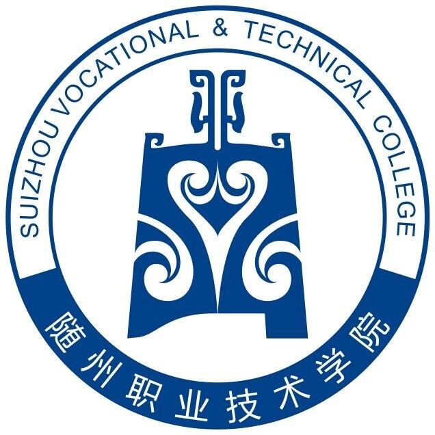 随州职业技术学院2015年单独招生考后咨询