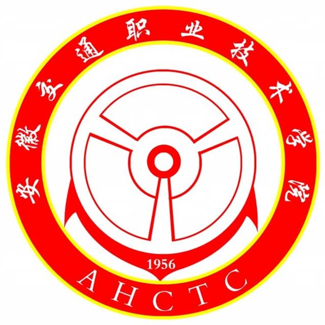 校园风光_安徽交通职业技术学院招生网_优志愿