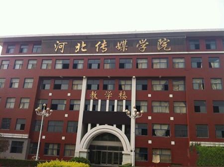 请问河北省河北大学自考工商企业管理(中小企业方向)独立本科申请学位