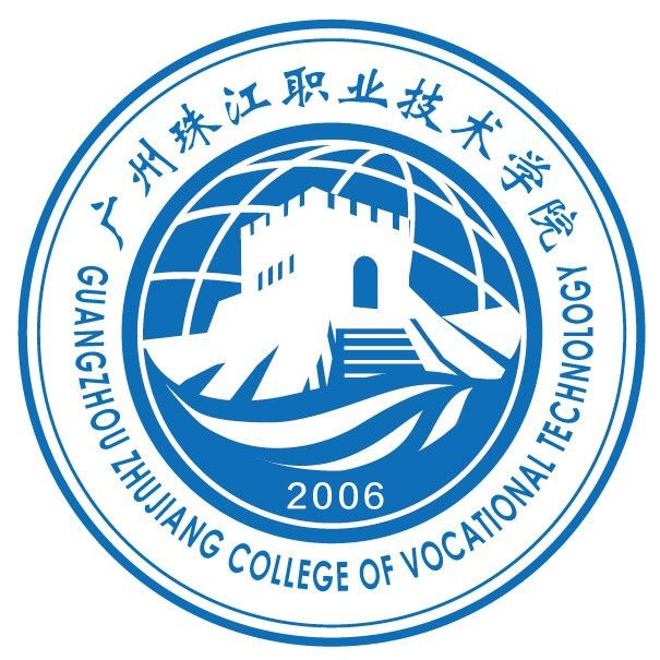Guangzhou Pearl River Vocational College Of Technology