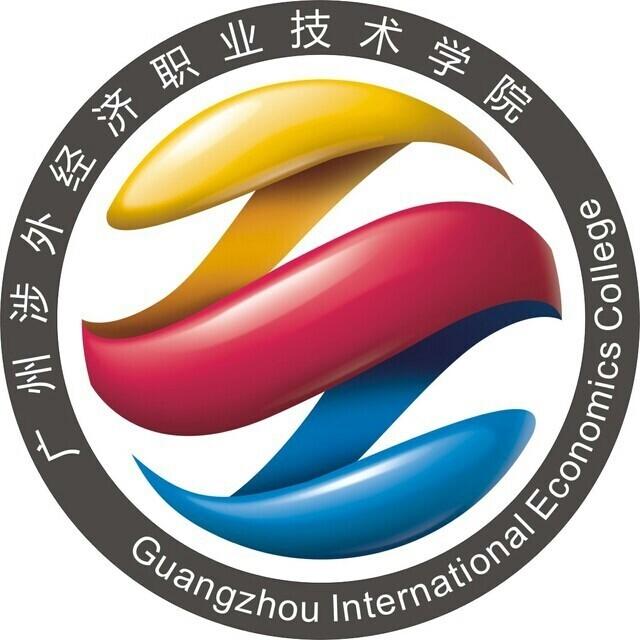 校园风光_广州涉外经济职业技术学院招生网_优志愿