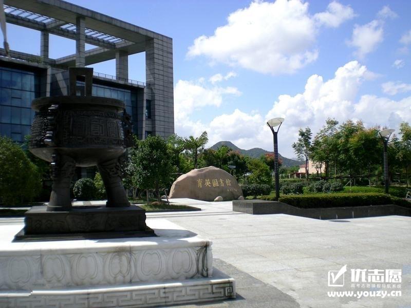 温州大学 广场