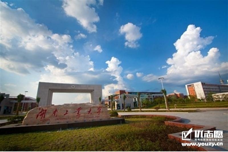 湖南工业大学 校门