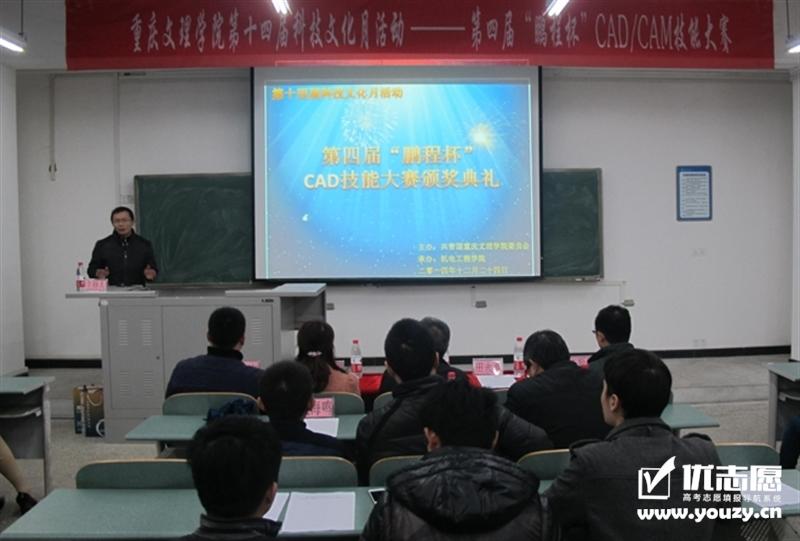 重庆文理学院国家助学金申请表
