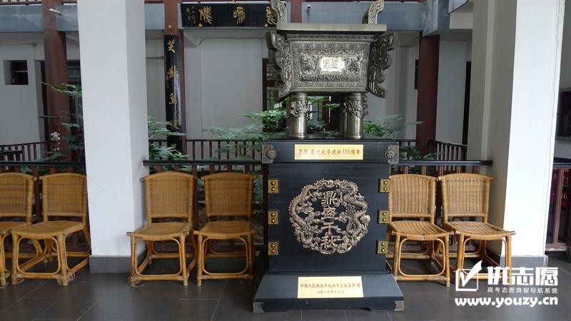 贵州大学 景点