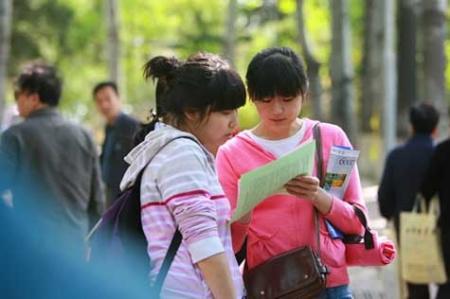 2016高考志愿填报 专科专业报考热度排行榜