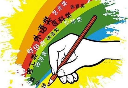 南京14所名校本一热门专业公布