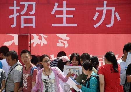 江苏普通高校本科二批录取工作20日开始