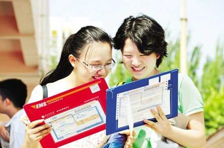 江苏第一阶段录取信息和填报第二阶段高考志愿的通告