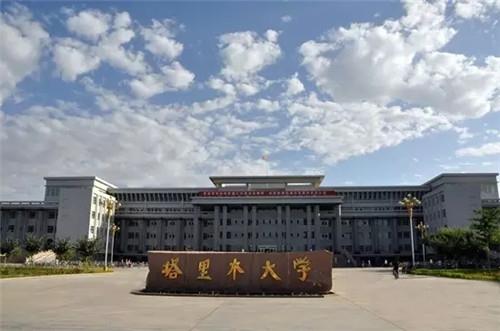 5,塔里木大学    塔 里木大学原名塔里木农垦大学,位于新疆南部