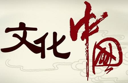 2017年高考增加[中华优秀传统文化]考核内容