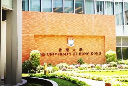 香港大学2017年内地本科生入学申请开通