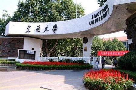 中国历史最悠久的九所大学 最古老的有千年传承