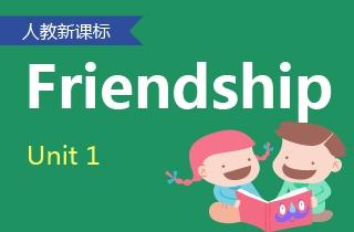 人教版 必修--Unit1 Friendship(第1课时)