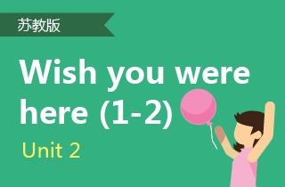 苏教版 必修--Unit 2 Wish you were here (1-2)