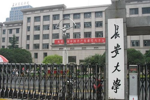 2017中国非985工程大学排行榜10强