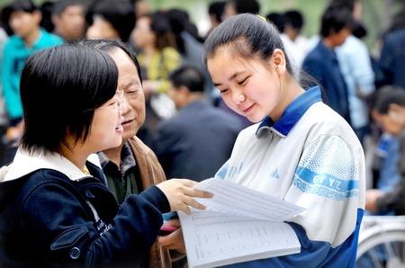 江苏2017年高职提前招生院校招生专业公布