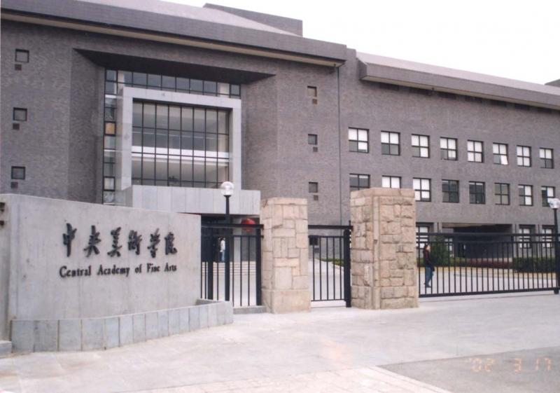 """盘点中国大学之""""最"""""""