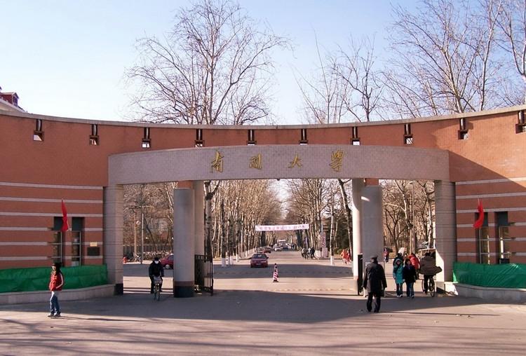2017天津市大学综合实力排行榜