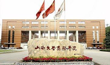 2017山西省独立学院综合实力排行榜