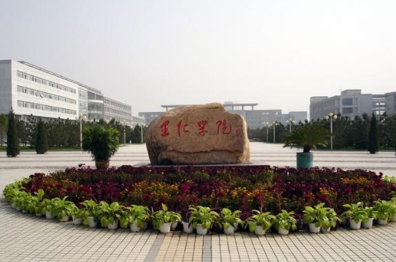 2017河北省独立学院综合实力排行榜