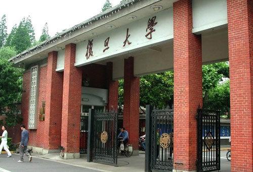 2017上海市大学综合实力排行榜